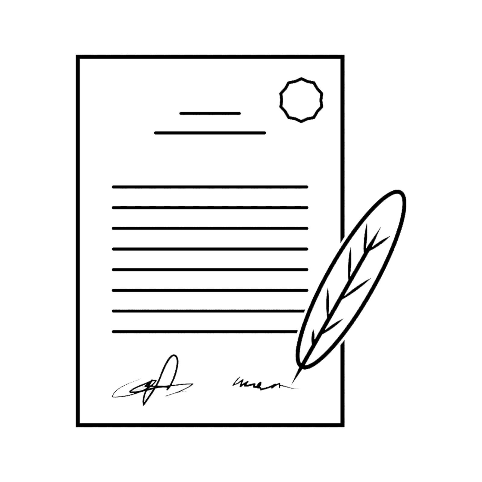 Получите документы центра ПедагогиУм на бумажном носителе.